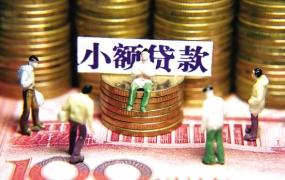 应对小贷不合理催收的合理合法方式