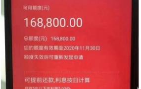 [破解中介] 最强企业贷,营业执照满两年即可,无需缴税,无需实体,额度10万起批,先息后本5-9厘