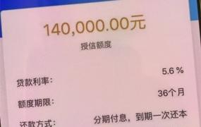 [破解中介] 全国按揭房2年以上或公积金基数200以上即可,人均10万起批,不面签不外访,不限地区!