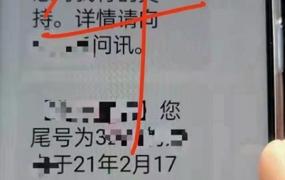 [破解中介] 北京信贷:全国户口,纯白,小白,征信不体现单位的或显示北京单位的,额度统统30万!