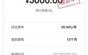 [新口子分享] 独家首发,全网轰炸黑白花,24K纯黑新口,人人5000,人人拿五千,手机号满半年统统来