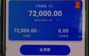 [银行贷款] #苏宁银行-升级贷# 超级公积金贷,额度50000起批